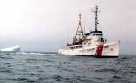 USCGC Tamaroa WMEC-166 - USS Zuni ATF-95