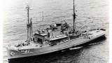 USS Opportune ARS-41