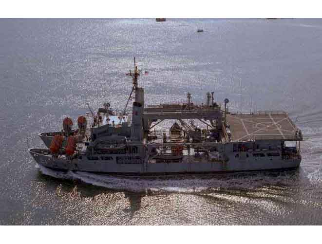 USS Pigeon ASR-21