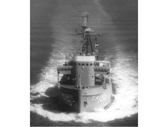 USS Cahokia ATA-186
