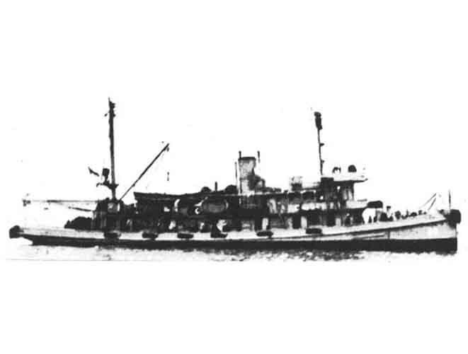 USS Sagamore ATO-20