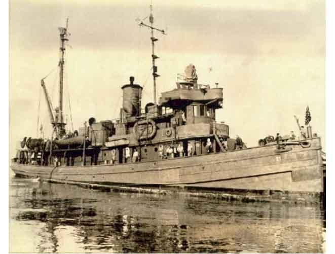 USS Napa ATO-32