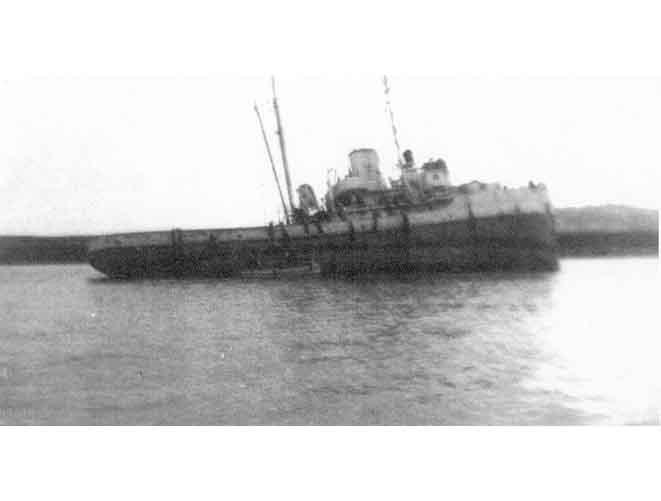 USS ATR-2