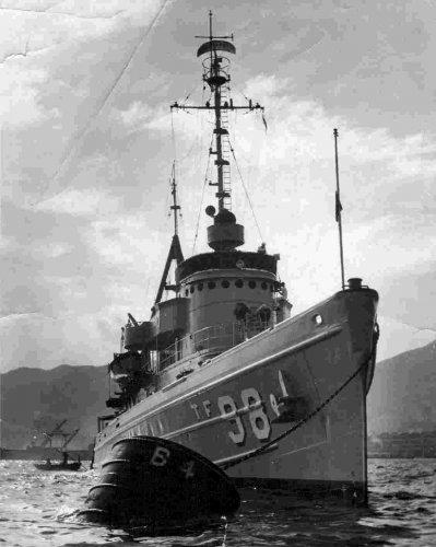 USS Arikara ATF 98