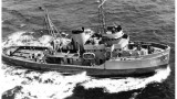 USS ATR-90