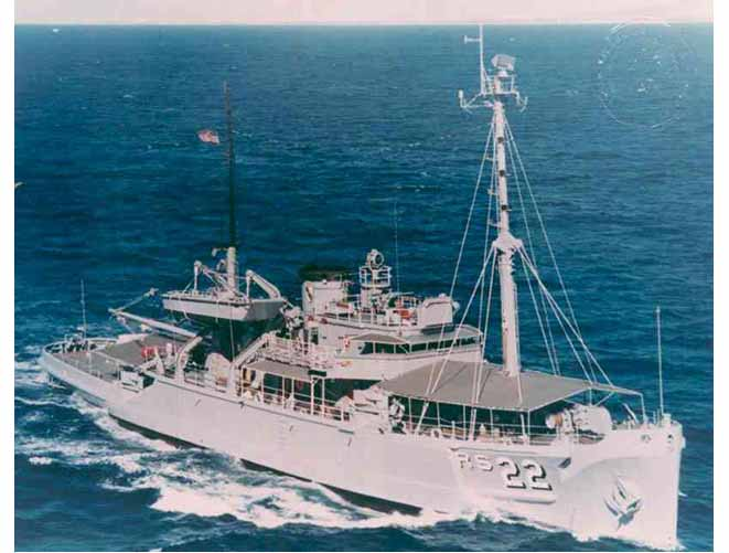 USS Current ARS-22
