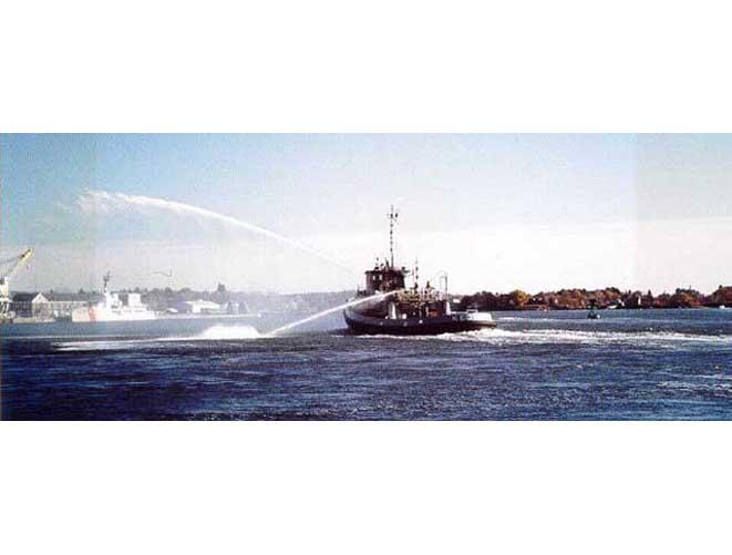 USS Keokuk YTB-771