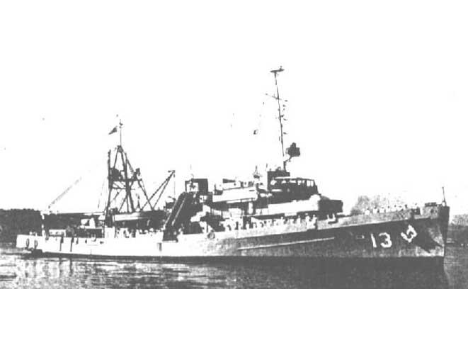 USS Kittiwake ASR-13