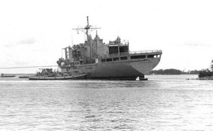 USS Weehawken YTB-776