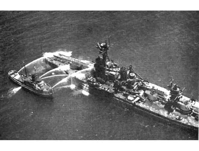 USS ATR-40