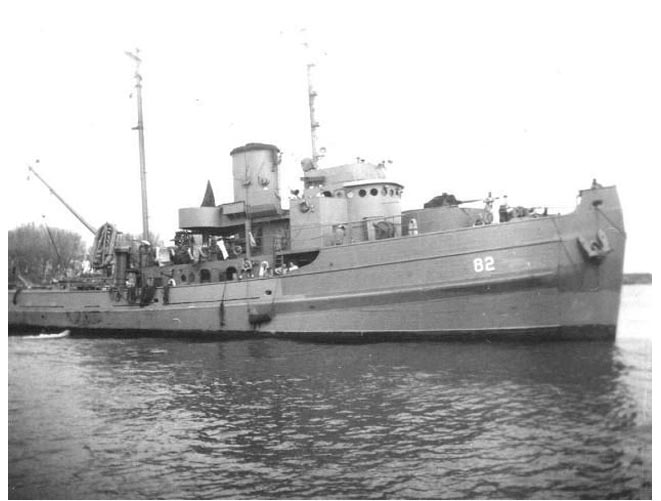 USS ATR-82
