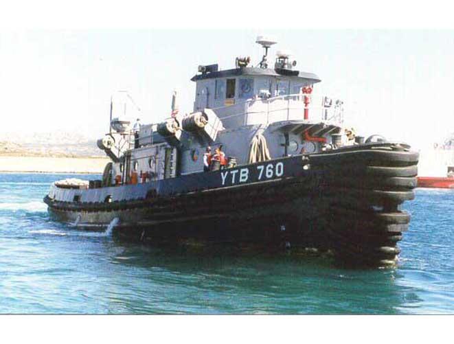 USS Natick YTB-760