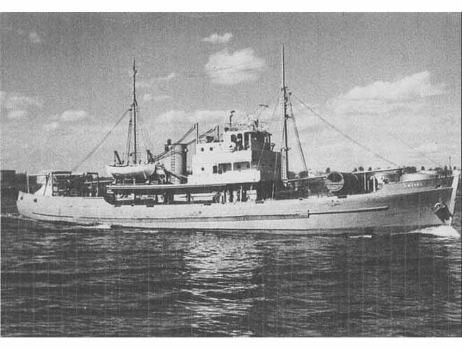 USS Swivel ARS-36