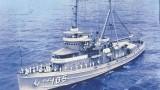 USS Moctobi ATF 105