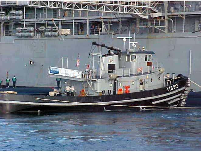 USS Petalesharo YTB-832